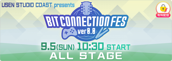 【9.5 ALL STAGE】BIT CONNECTION FES ver.0.0