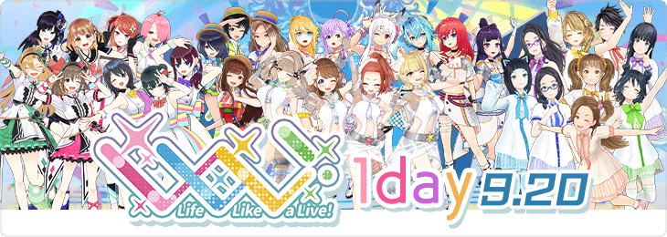 Life Like a Live! 9月20日 1dayチケット