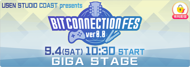 【9.4 GIGA STAGE】BIT CONNECTION FES ver.0.0