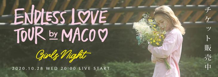 MACO「Endless Love Tour ~Girls Night~」