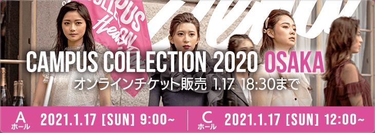 CAMPUS COLLECTION 2020 OSAKA