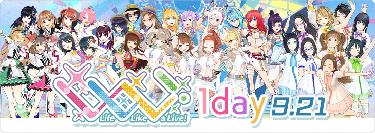 Life Like a Live! 9月21日 1dayチケット