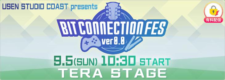 【9.5 TERA STAGE】BIT CONNECTION FES ver.0.0