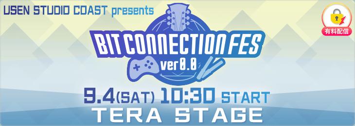 【9.4 TERA STAGE】BIT CONNECTION FES ver.0.0