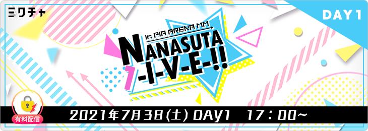 【DAY1】Tokyo 7th シスターズ Live - NANASUTA L-I-V-E!! - in PIA ARENA MM