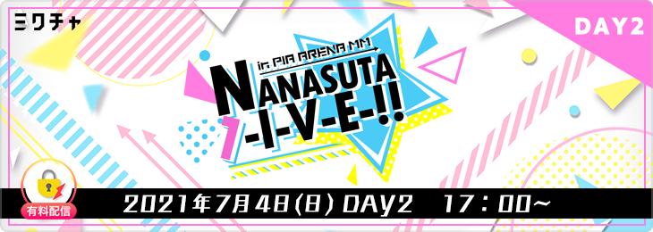 【DAY2】Tokyo 7th シスターズ Live - NANASUTA L-I-V-E!! - in PIA ARENA MM