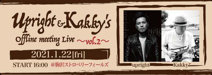 upright & Kakky's Offlinemeeting Live Vol.2