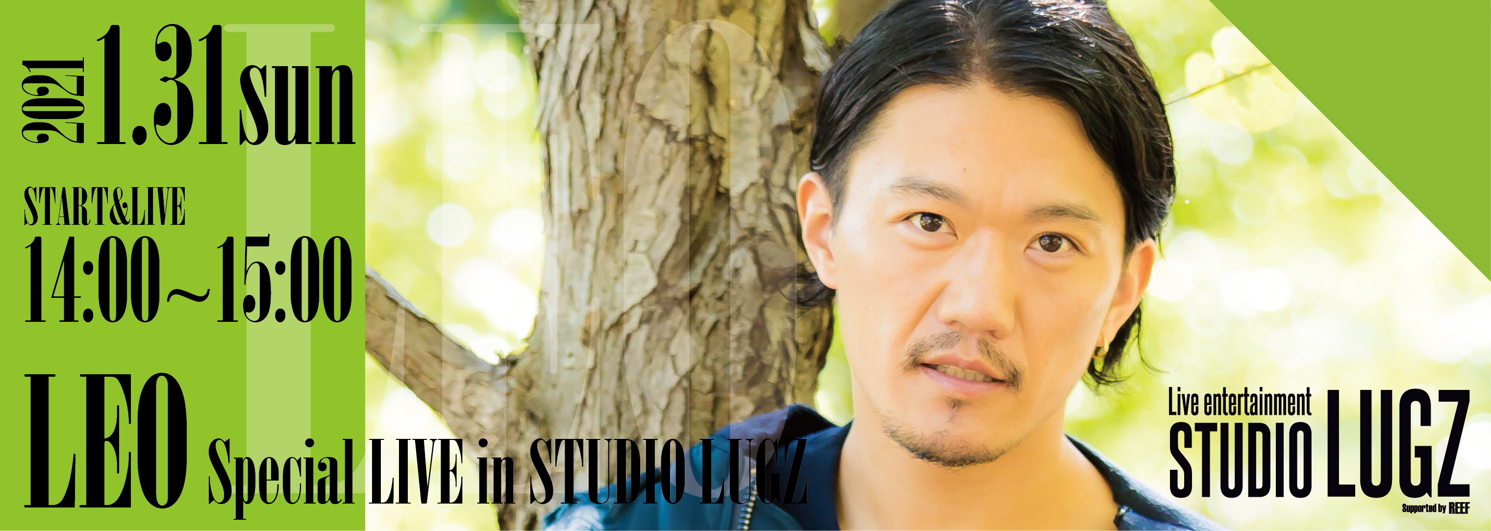LEO Special LIVE in STUDIO LUGZ