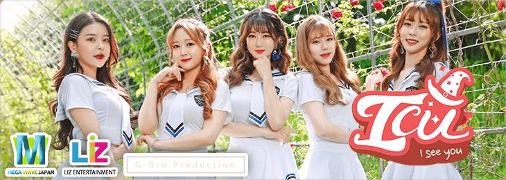 MCON K-POP NIGHT Chapter 6 - ICU